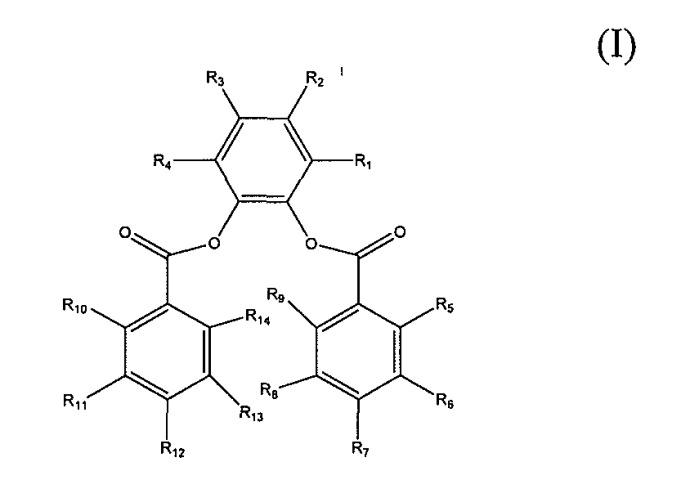 Прокаталитическая композиция с замещенным 1,2-фениленовым ароматическим сложнодиэфирным внутренним донором и способ