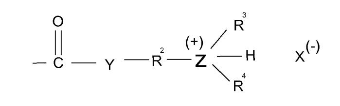 Полимер с солевыми группами и композиция противообрастающего покрытия, содержащая указанный полимер