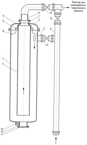 Реактор для жидкофазного термического крекинга