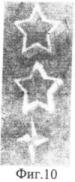 Способ производства бумаги с многотоновым водяным знаком, бумага с многотоновым водяным знаком, полиграфическое изделие с многотоновым водяным знаком