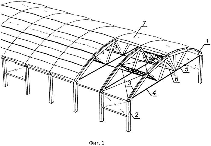 Большепролетная пространственная система покрытия здания