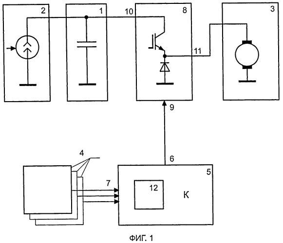 Система электростартерного пуска двигателя внутреннего сгорания