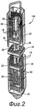 Уменьшающая поперечное сечение изотопная система