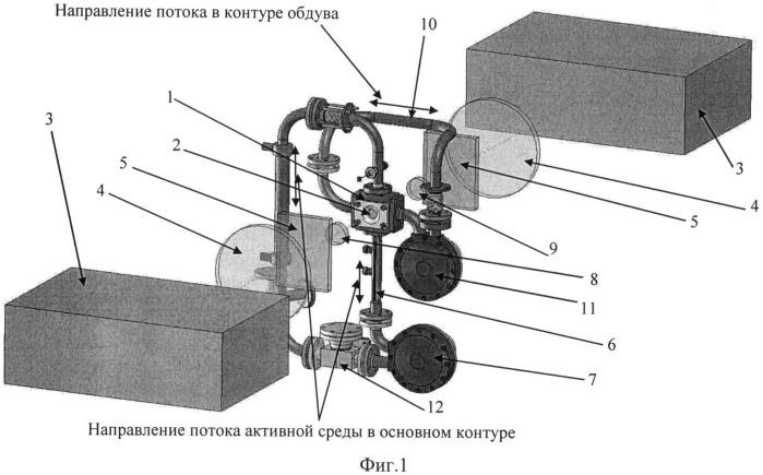 Лазер на парах щелочных металлов с диодной накачкой