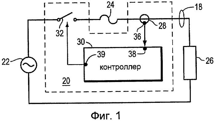 Система и способ защиты электрической цепи от тока перегрузки