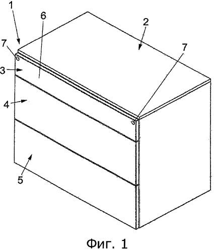 Мебель с устройством для беспроводной передачи электрической энергии