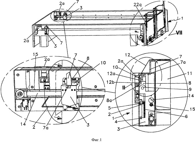 Механизированная кровать для автоматического расправления постельного белья