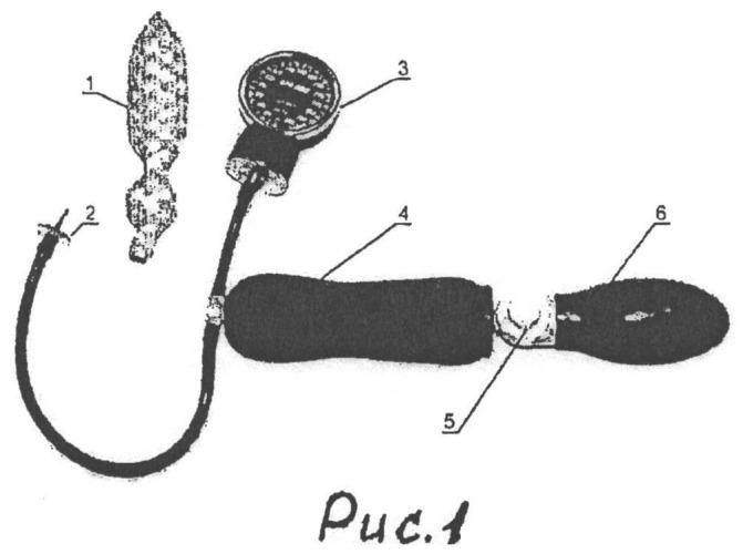 Устройство мобильное со звуковым сигналом для стимуляции мышц органов малого таза
