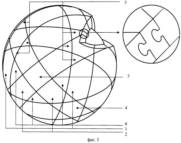 Логическая игра - головоломка микс-шар