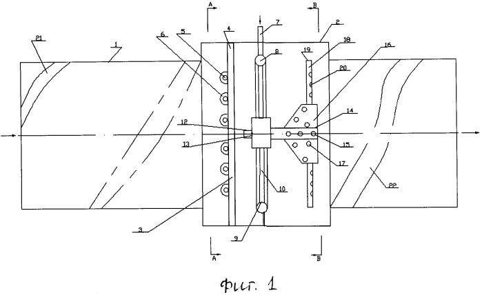 Гидравлический смеситель для обработки воды коагулянтами