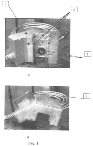 Способ центровки рельсов в машине для контактной стыковой сварки