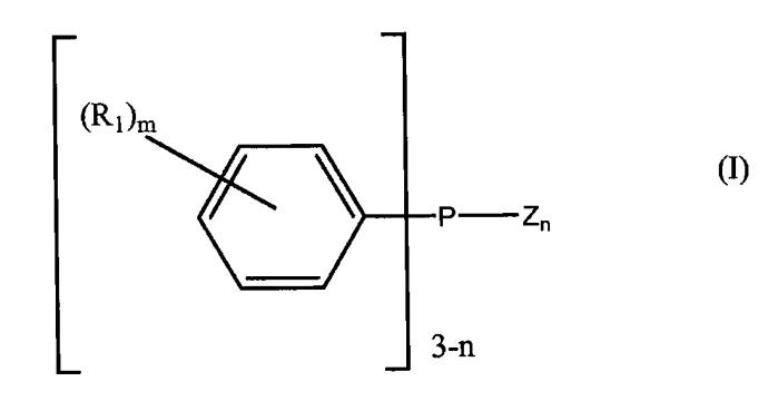 Способ получения нитрильных соединений из этиленненасыщенных соединений