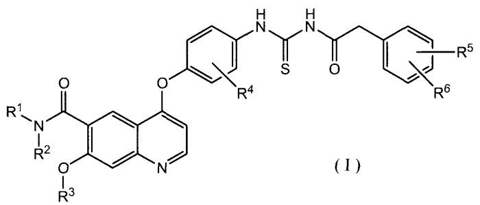 Производное ацилтиомочевины или его соль, и его применение