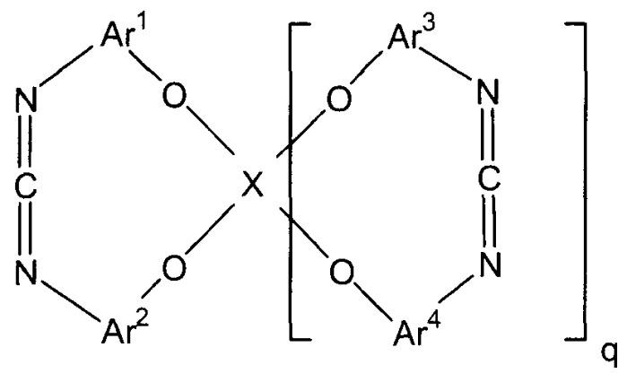 Циклическое карбодиимидное соединение