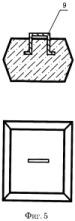 Гибкий бетонный мат с фиксацией изгиба (варианты)