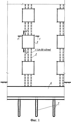 Устройство для разгружения несущих стен зданий