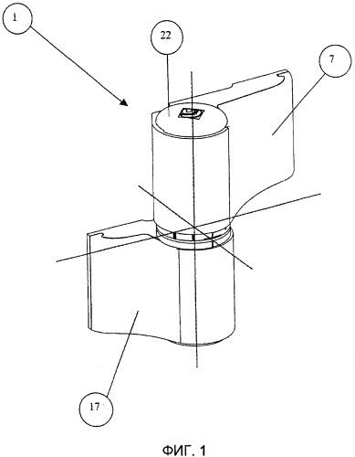 Регулируемая петля для оконной или дверной коробки