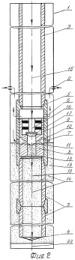 Способ установки цементного моста в скважине под поглощающим пластом