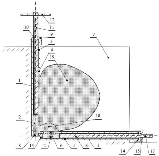 Способ разрыва горных пород и устройство для его осуществления