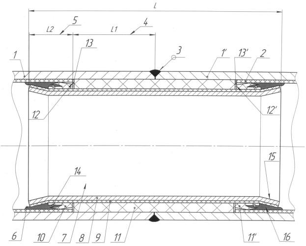 Сварное соединение труб с внутренним антикоррозионным покрытием