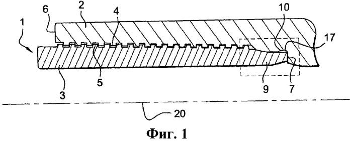 Уплотненное трубное соединение для применения в нефтяной промышленности и способ изготовления указанного соединения