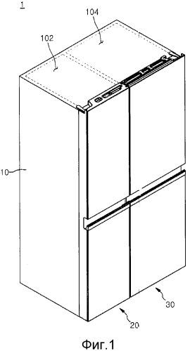 Холодильник, включающий в себя множество отделений для хранения
