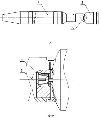 Учебно-тренировочный комплект для обучения операторов переносных зенитных ракетных комплексов