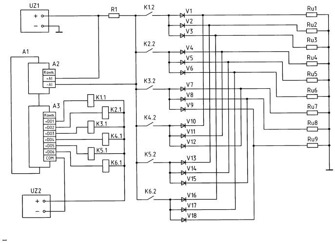 Способ контроля сопротивления изоляции цепей постоянного тока относительно корпуса и устройство для его реализации