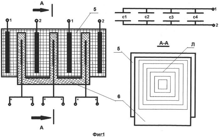 Способ трансформации электроэнергии, устройство для его функционирования и способ изготовления устройства