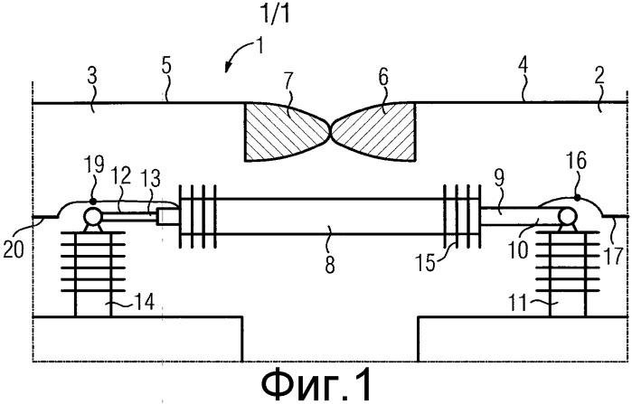 Высоковольтное соединение и электрическое рельсовое транспортное средство с высоковольтным соединением
