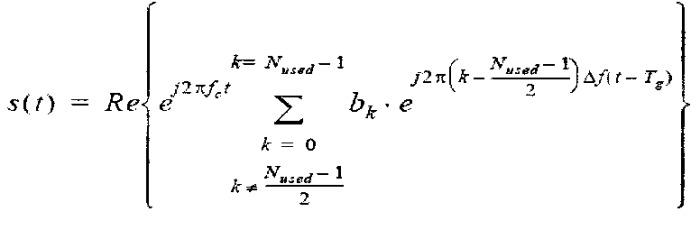 Корректирующая последовательность для беспроводных сетей