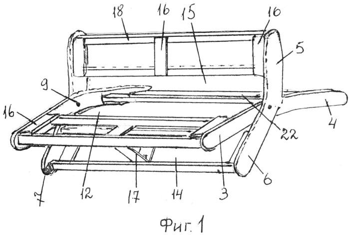 Трансформируемый каркас дивана-кровати