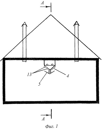 Способ обезвоживания воздуха в животноводческом помещении