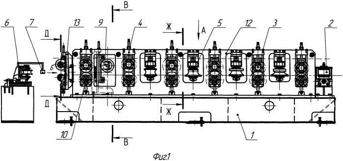 Стан для производства сварных прямошовных труб