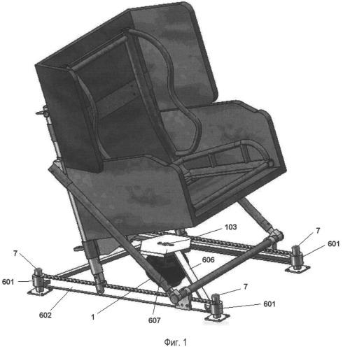 Устройство для уменьшения вибрации кресла пилота вертолета