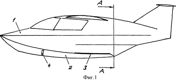 Фюзеляж гидросамолета (варианты)