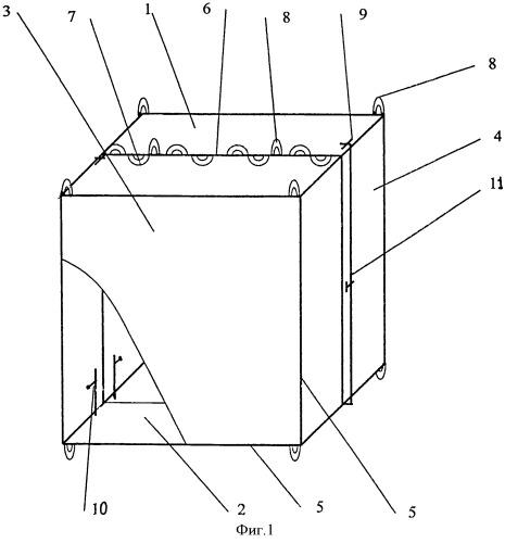 Сборно-разборный контейнер трансформер