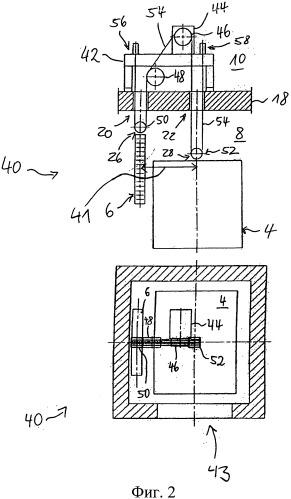 Лифтовая система и способ ее установки и модификации