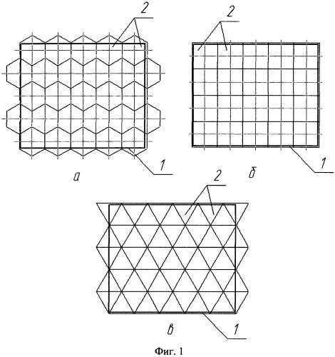 Способ нанесения детонационного покрытия на поверхность детали