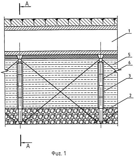 Тоннель мелкого заложения в условиях слабых водонасыщенных грунтов