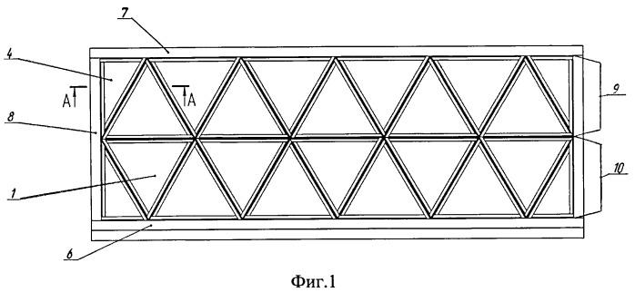 Сборно-разборная стеновая конструкция