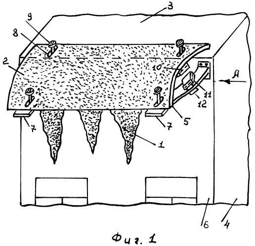 Устройство для удаления сосулек, наледи и снега с краев кровли