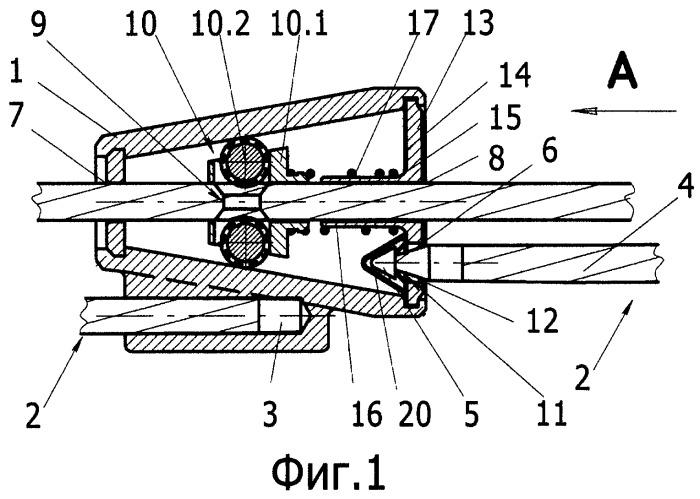 Гибкое запорно-пломбировочное устройство со средством контроля несанкционированного вскрытия