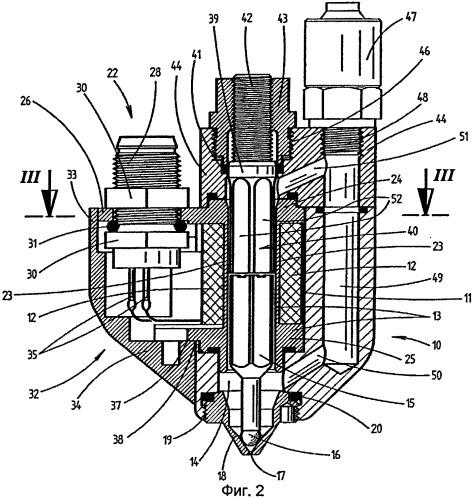 Клапан, прежде всего клеевой клапан