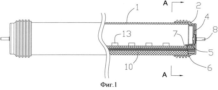 Светодиодная лампа типа прямой трубки