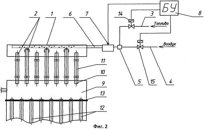 Устройство для импульсной очистки поверхностей нагрева жаротрубных и газотрубных котлов