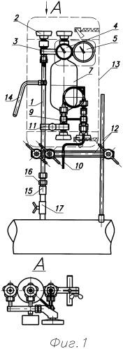 Переносное устройство для отбора проб природного газа