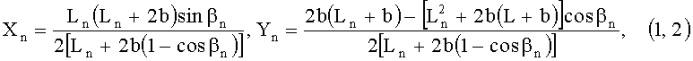 Способ определения координат воздушных объектов при пассивной бистатической радиолокации
