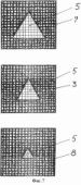 Способ определения конфигурации распространения силовых линий электростатических полей в жидких углеводородных средах