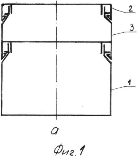 Короб для прокладки кабелей и проводов